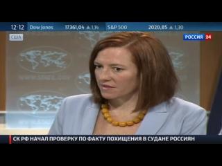 В бюджет США включили статью 'на борьбу с Россией'