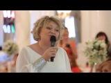 Мама удивила всех гостей на свадьбе