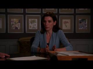 Сериал Хорошая жена 2 сезон смотреть онлайн
