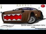 Как сделать свой Startpoint в игре City car Driving