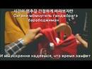 [MV] GoGo Boys (고고보이스) - 화장은 가볍게 (Макияж полегче) [Rus Sub] (рус. саб.)