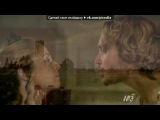 «Царство» под музыку Wye Oak - Civilian (сериал Царство). Picrolla
